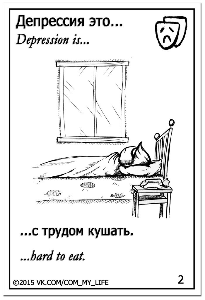Молитва когда не можешь заснуть