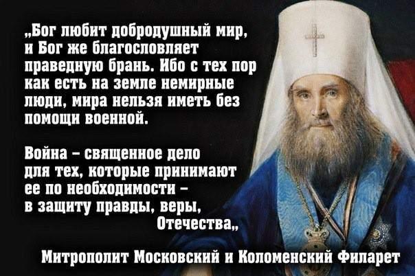 И.А. Ильин, О сопротивлении злу силой. - Страница 16 MYZuuc2otNI