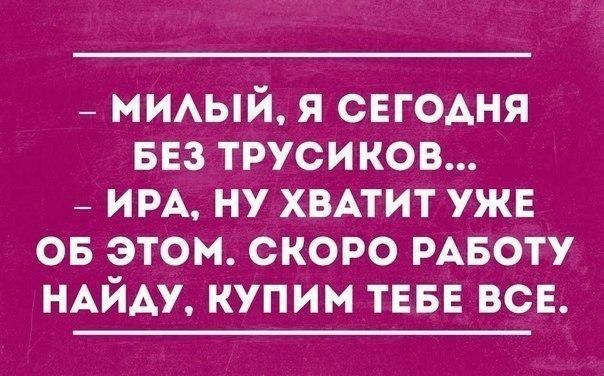 http://cs7050.vk.me/c540101/v540101741/2654e/GevR9s6PaNo.jpg