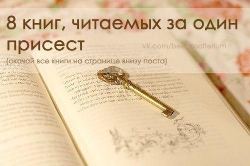 vk.com/wall-31513532_30820