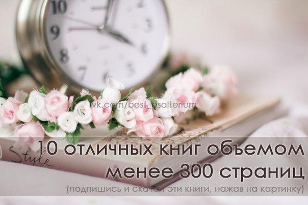vk.com/wall-31513532_68249