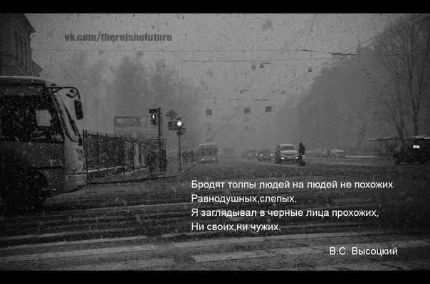 http://cs14112.vk.me/c540101/v540101755/2115/zVmzTksYzKw.jpg