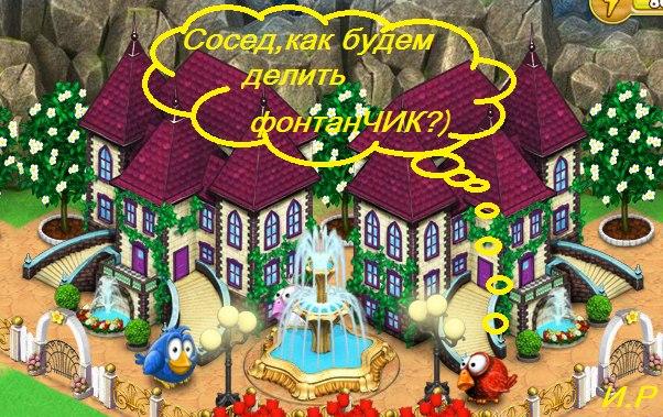 Сайт 1 детской поликлиники красноярск