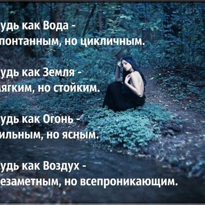 Агния Степанова