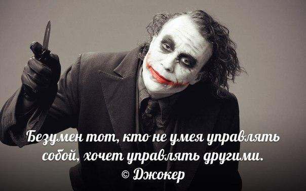 Виталий Иванов | Днепропетровск (Днепр)