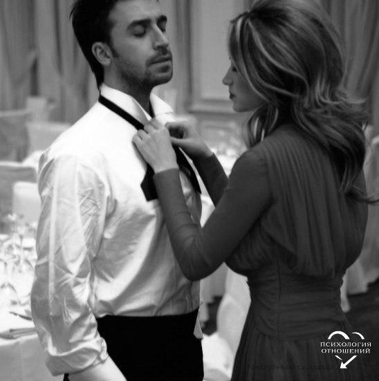 Не бойтесь потерять мужчину, потому что, если он действительно любит вас, он никуда не уйдет.