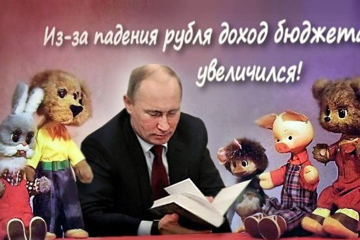 Экономика РФ разваливается, российский бизнес не верит, что падение достигло дна, - Bloomberg - Цензор.НЕТ 2590