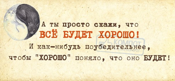 http://cs14101.vk.me/c540101/v540101852/1ae4/kCVAVF0syP4.jpg