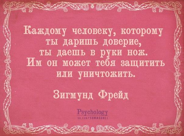 http://cs14101.vk.me/c540101/v540101852/6239/QfJZCnmey04.jpg
