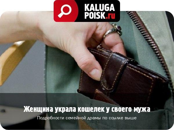 ukrainskaya-pornozvezda-vishla-na-maydan
