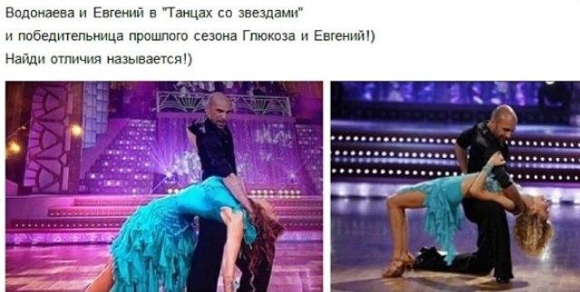Алёна Водонаева. - Страница 2 IW6oDTBfO1Y