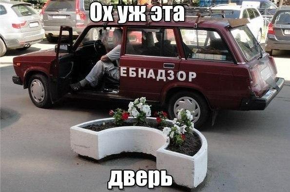 http://cs14102.vk.me/c540101/v540101881/1fbf8/f-vicxcnS1Q.jpg