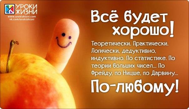http://cs14106.vk.me/c540101/v540101881/23555/0k115r1NYHI.jpg