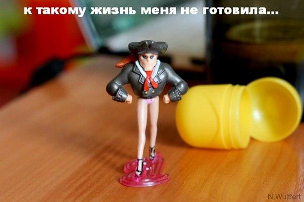Адский Ахуй! 18+ | ВКонтакте