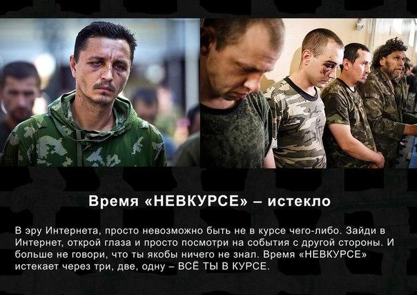 Украинские фашисты совершили теракт на ДонЖД