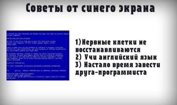 http://cs14109.vk.me/c540101/v540101915/23885/CMI9lhRtzxs.jpg