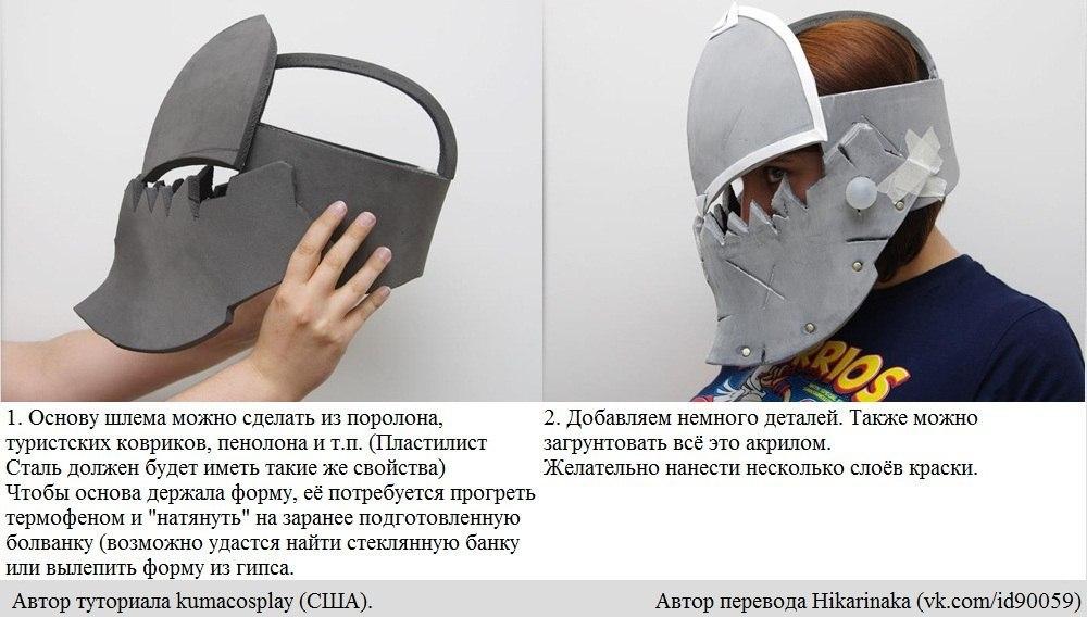 Стройка - Страница 48 - TSGbelg20.ru