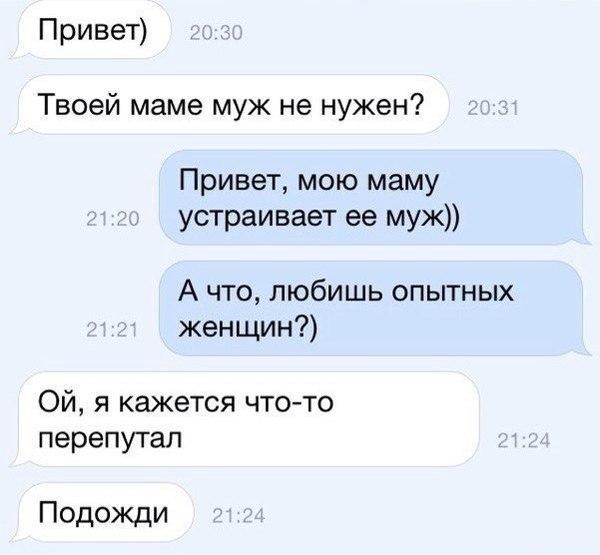 [Изображение: xBMePiTe7hs.jpg]