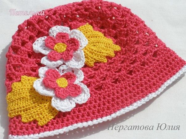 Летняя шапочка для девочки по очень простой схемке… (3 фото) - картинка