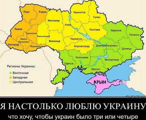 """Правительство обещает выплатить тяжелораненым """"майдановцам"""" почти по 70 тысяч гривен - Цензор.НЕТ 7110"""