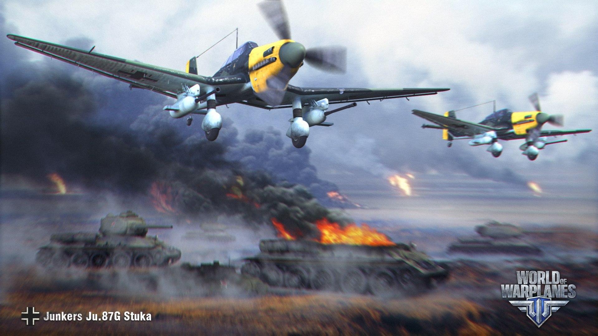 рисунок Ю-87 Штука