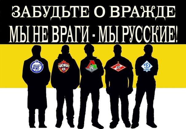 Кавказцы против негров