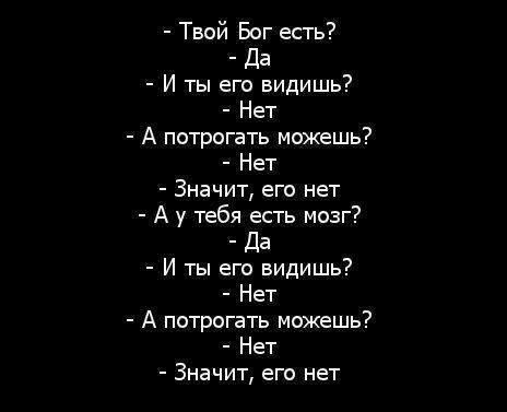 http://cs14101.vk.me/c540102/v540102007/2ae84/9pV1Iw2xqec.jpg