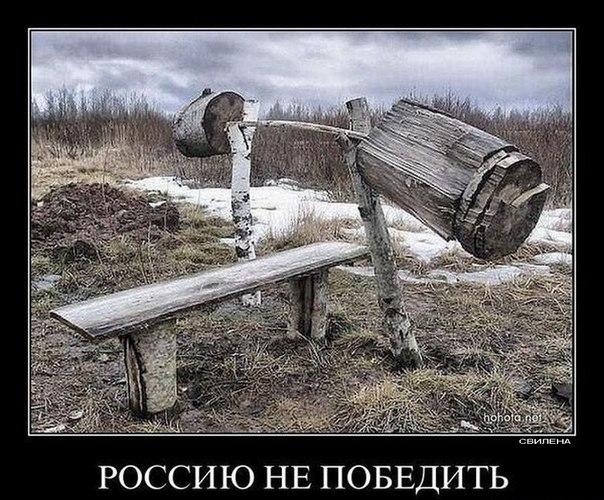 """Россия уже готова обсуждать вопросы границы, выборов, оружия и амнистии, - """"Зеркало недели"""" - Цензор.НЕТ 1793"""