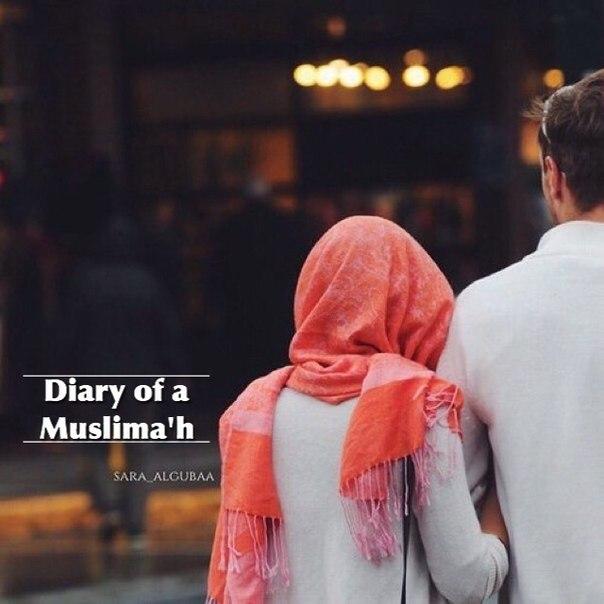 Однажды я выйду замуж за человека, в котором буду уверенна, для которого я буду всегда на первом месте.