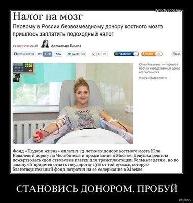 Ссылка www.medcampus.ru