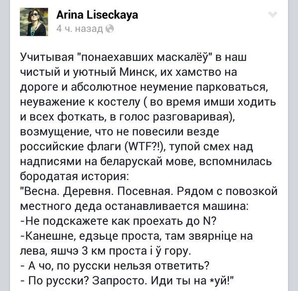 С началом работы новой полиции процент раскрываемости правонарушений в Одессе увеличился - Цензор.НЕТ 6494
