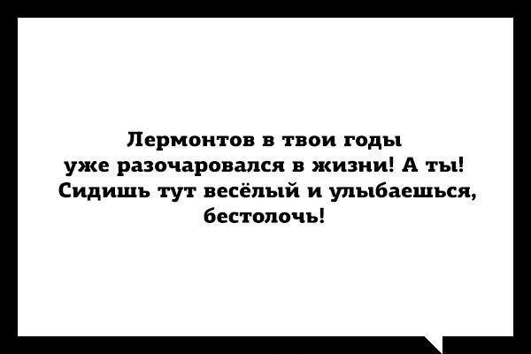 https://pp.vk.me/c540102/v540102100/1541f/P5LRr_eOoD4.jpg