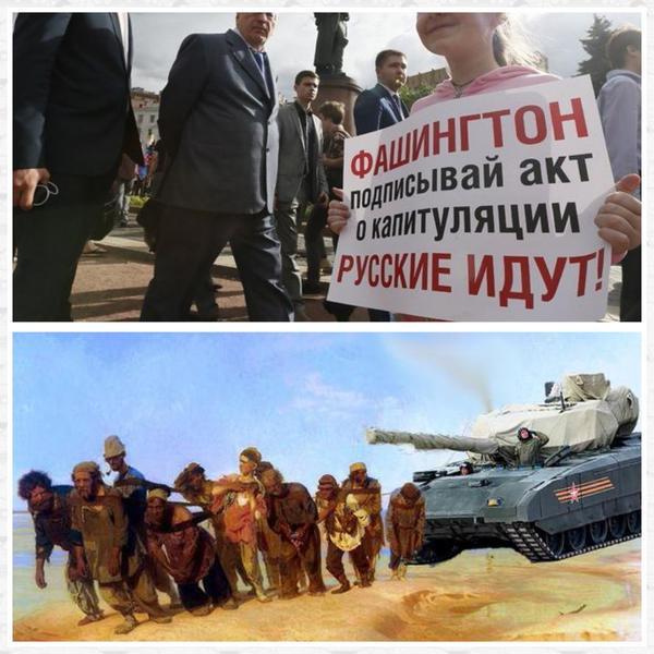 Ситуация на Донбассе остается напряженной на всех направлениях, - пресс-центр АТО - Цензор.НЕТ 2032