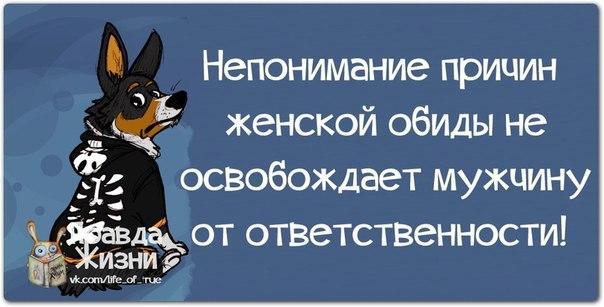 О, женщины, женщины - Страница 2 Sr9pvNyb_Uk