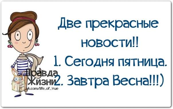 https://pp.vk.me/c540102/v540102123/1b44c/B8dCYloBbZk.jpg