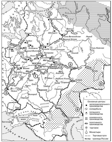 период правления Ивана IV.