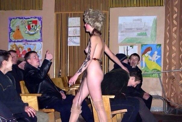 intim-klubi-lugansk