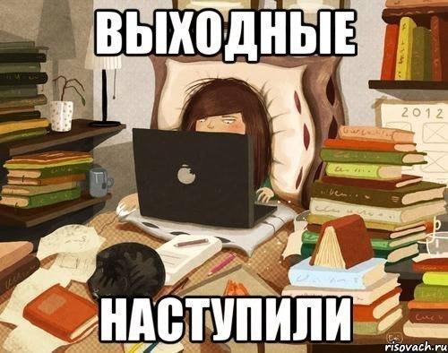 https://pp.vk.me/c540102/v540102158/1d311/IwRUlWyd35k.jpg
