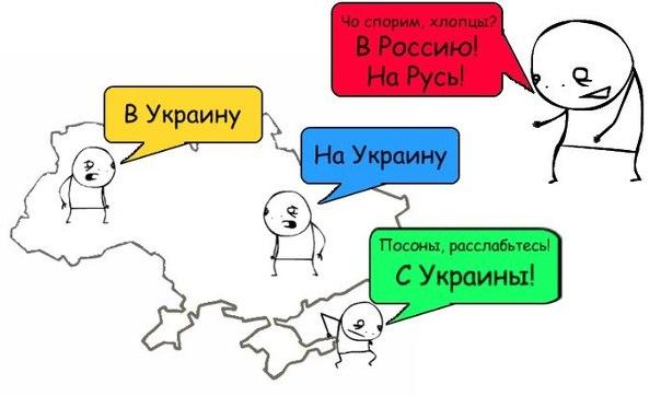 Украина - новости - Страница 6 YXvuQjgwQao