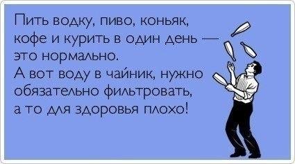 http://cs7057.vk.me/c540102/v540102177/21dd1/OHlhAaS-Li8.jpg