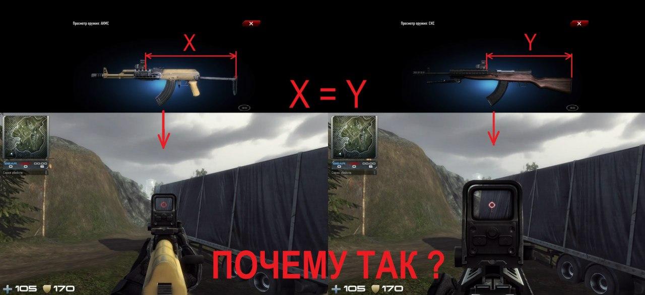 2 лки: