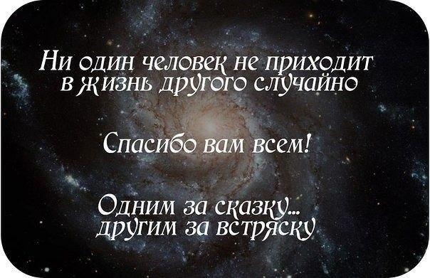http://cs14106.vk.me/c540102/v540102193/fab7/gRjtj96JLg8.jpg