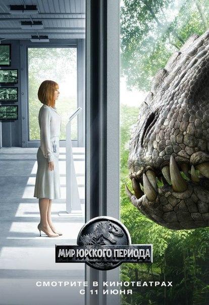 3 Новых фильма про динозавров!