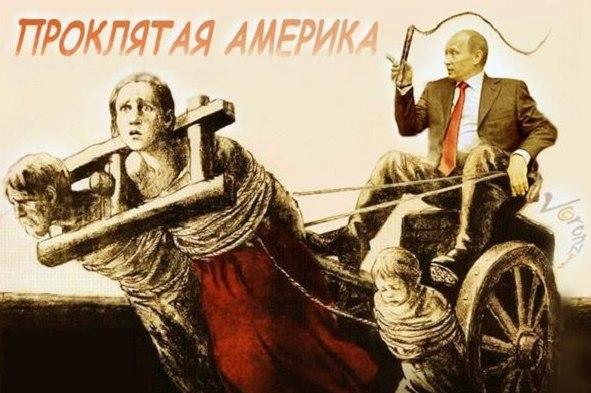 """""""Санкции в действии"""": Россия резко ухудшила прогноз оттока капитала из страны до $215 млрд - Цензор.НЕТ 72"""