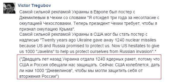 В результате обстрела террористами Дзержинска погиб мужчина, в Авдеевке ранена женщина, - УВД Донецкой области - Цензор.НЕТ 3706