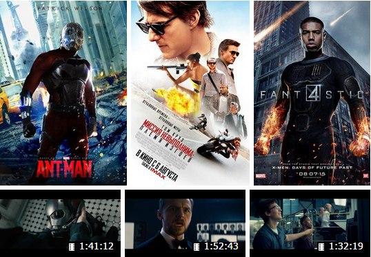 Смотреть фильмы онлайн бесплатно и без регистрации Только