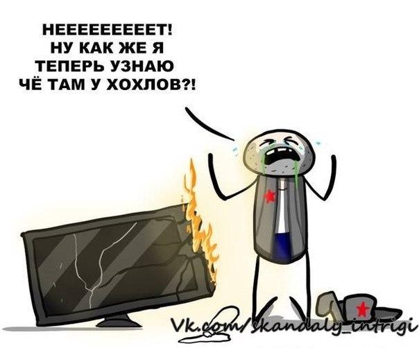 Террористы в Макеевке заставляют заключенных круглосуточно шить для них одежду, - спикер АТО - Цензор.НЕТ 2838