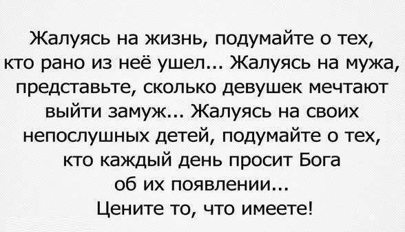 Статусы с Большим смыслом._(5)