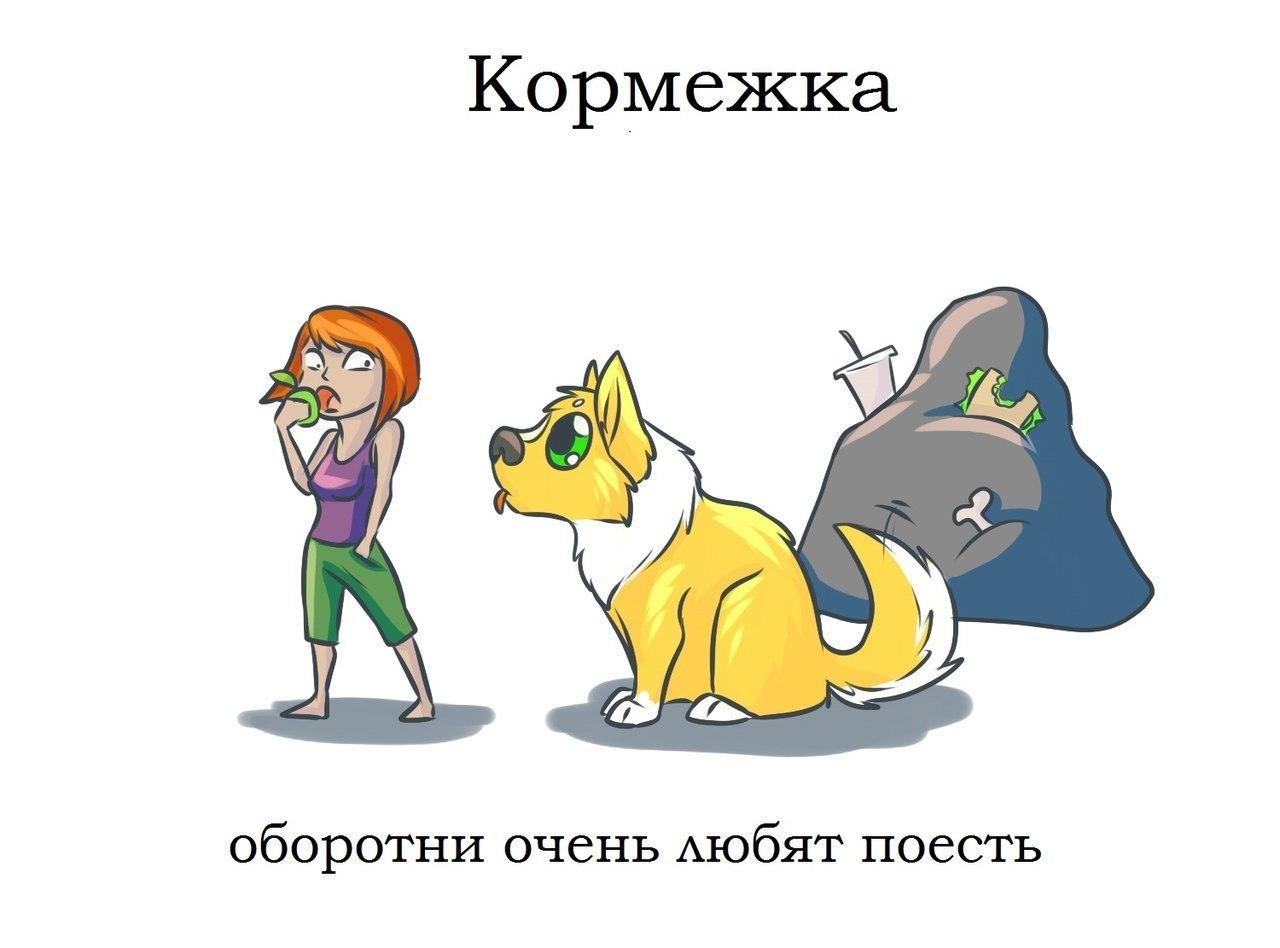 http://cs14106.vk.me/c540102/v540102267/2002b/8Se0kmox7hY.jpg