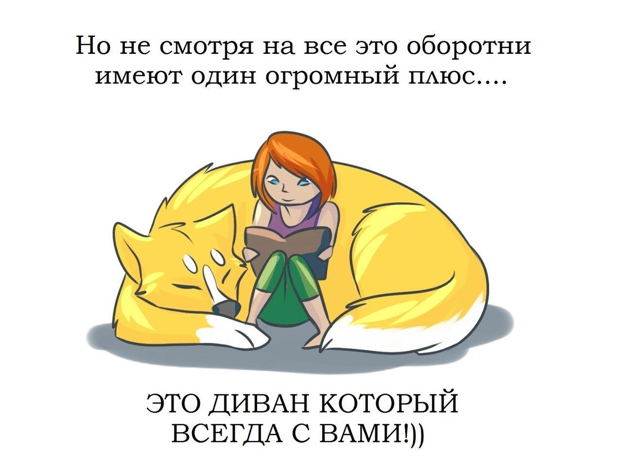 http://cs14106.vk.me/c540102/v540102267/2004f/6f2vUqYxeq8.jpg